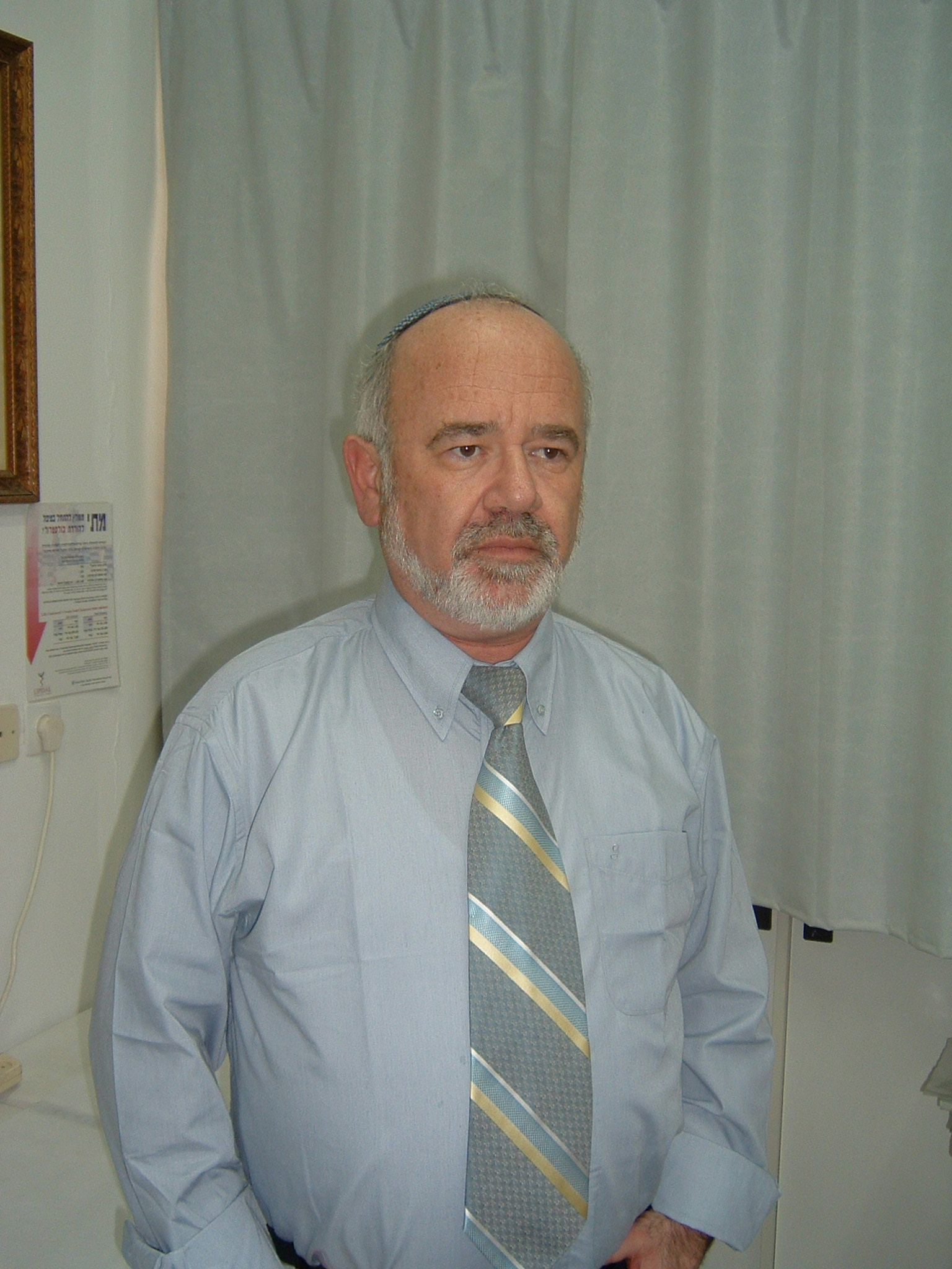 אברהם הירשפלד MD